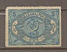 PAKISTAN BAHAWALPUR 1880 COURT FEE STAMP 5Rs MINT (2 scans).