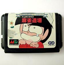 Gambler Jiko Chuushinha: Katayama Masayuki Mahjong - Sega Megadrive game NTSC/J