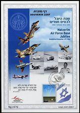 ISRAEL 2016 HATZERIM AIRFORCE BASE JUBILEE SOUVENIR LEAF  FIRST DAY CANCELED