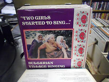 Two Girls Started To Sing LP 1990 Rounder VG+ [Chants Folk Bulgarian Village]