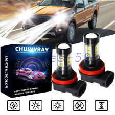 2x Auto H11/H8  6000K Weiß 360° Nebelscheinwerfer LED Birnen 80W 6000K