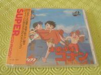 >> MIRAI SHONEN FUTURE BOY CONAN PC ENGINE CD JAPAN IMPORT NEW FACTORY SEALED <<