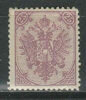 Bosnien 1879 ☀ Mi 7 I - Zahl 12,5 -  Kw:170,-€ ☀ Ungebr.