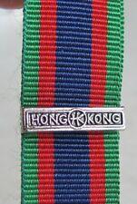 Canadian Volunteer Service Medal - Hong Kong - Mini Size Clasp Replica Bar WWII