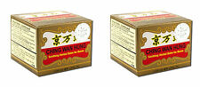 Great Wall Ching Wan Hung Soothing Burns Herbal Balm - Jar 1.06 Oz (Paks of 2)