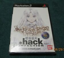 PS2 - Dot .hack Part 1 Infection ~ Brand New Factory Sealed ORIGINAL Game ~