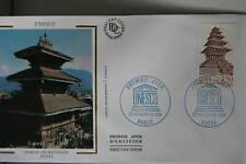 ENVELOPPE PREMIER JOUR SOIE 1991 UNESCO BAGDAON NEPAL
