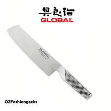 Global Vegetable Knife - G5 18cm