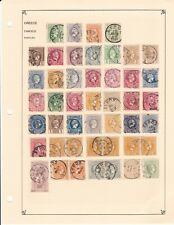 Greece Classic Cancel Collection with Large & Small Hermes Heads Syros