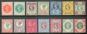 GB QV SG 197-214 full Jubilee set of 14 in fresh mounted mint condition