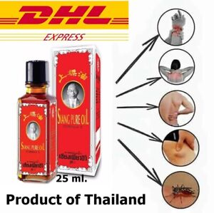 Siang Pure Oil Original Red Formular Herb Relieve Dizzy Massage Ache Insect Bite