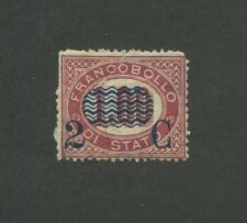 1878 Italy Francobollo Official 2c Surcharge Blue Postage Stamp #41