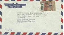 Suriname Sc#292(single frank) Paramaribo 22/V/63 Airmail to USA