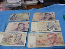 Israel...Lot of 6 diff. Old Banknotes...used.(A)