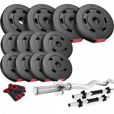 Weight set 30kg adjustable Barbell Set Dumbbells Weight lifting training Home
