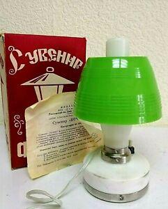 Vintage USSR Space Age Tiny Mushroom Desk Lamp Original Box and Manual. Rare!