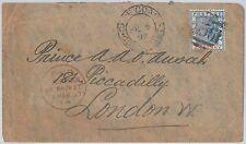 51845 - Gold Coast -  POSTAL HISTORY -  COVER to ENGLAND 1897