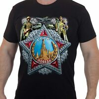 """t-shirt """"for Victory"""" made of natural cotton.The front of the red army WW2"""
