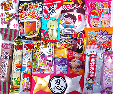 Japanese Candy Exciting Set Chocolate Candies Snacks Gummy & Free NINJA STARS