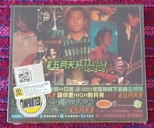Mayday ( 五月天) ~ 演唱會 ( Taiwan Press ) Cd