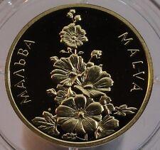 ORIGINAL UKRAINE 2012 GOLD COIN 2 UAH 1/25 oz AU 999,9 MALVA COA RARE !!!