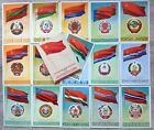 1956 Complete Set 16 USSR Soviet Republics Coat of Arms Flags Russian postcard