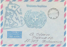 POLEN 1976 polnische Feldpost-Lupo-Bf. der United Nations Emergency Force UNEF