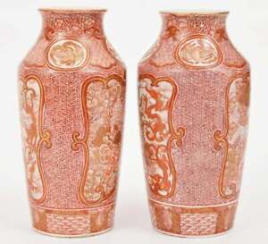 1 OR 2 MATCHING 7 INCH JAPANESE KUTANI VASES DRAGONS;  $250 EACH; EXCELLENT COND