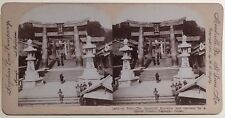 JAPON JAPAN Temple Shinto Nagasaki Photo Stereo Vintage Citrate
