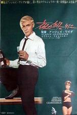 INNOCENT SORCERERS Japanese B2 movie poster 1960 ANDRZEJ WAJDA NM