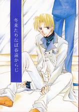 Final Fantasy 7 Vii Ff7 Ffvii Doujinshi Dojinshi Sumomo Reno x Rufus Tseng If Wi