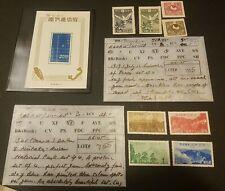 Japan Stamps (with Descriptions) (x3 Sets)