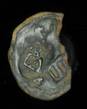1641 VI Spain Countermarked 6 Maravedis 23mm 2.0g Counter Mark 1654-55 8 fragmen