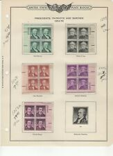 USA 1954-1959 MNH (5) PLATE BLOCKS PRESIDENTS PATRIOTS AND SHRINES