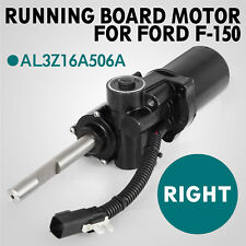RIGHT Running Board Motor Ford F-150 Power Deployable