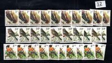 / 10X BELGIUM - MNH - BIRDS
