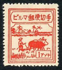 Burma SGJ73 1c Orange (no gum as issued)