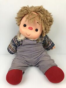 Vintage Large Ice Cream Doll 58cm With Original Clothes