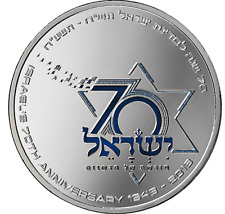 "Israel State Medal  Israel's 70th Anniversary ""Heritage of Innovation"" p"