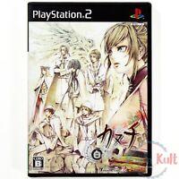 Jeu Kanuchi : Shiroki Tsubasa no Shou [JAP] sur PlayStation 2 / PS2 NEUF Blister