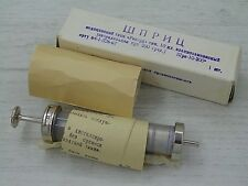 Glass Syringe 1971 Rekord 10 ml + Needle. New!
