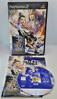 Shin Sangoku Musou 4 Empires Dynasty for PlayStation 2 PS2 NTSC-J Japanese 66343