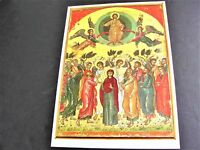 Ascension by THEOPHANES the Cretan -Stavronikita Monastery-Artwork Reproduction!