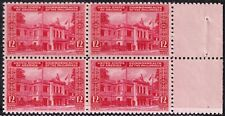 Philippines Stamp 1939 4th Anniversary of National Independence 12c BLK OF 4 MNH