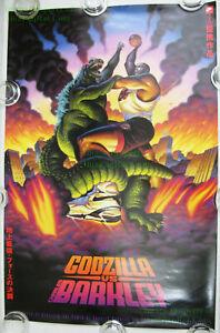 NITF! ☆ RARE JAPAN Ver ☆ Vintage 1992 ☆ NIKE Poster Charles Barkley Vs. Godzilla