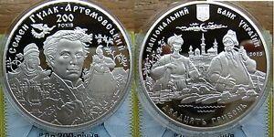 2013 Ukraine 20 UAH PROOF 2 OZ Silver Composer-Hulak-Artemovsky-mintage 4000