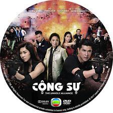 Cong Su  -  Phim Hong Kong (TVB)