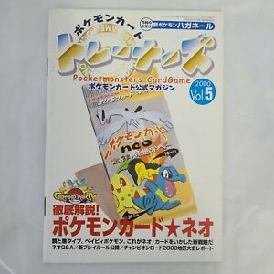 Pokemon Card Trainer Magazine Volume 5 Media Factory 2000 Japanese