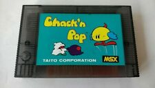 Chack'n Pop MSX MSX2 Game cartridge only tested -b216-