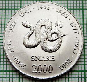 SOMALIA 2000 10 SHILLINGS, SNAKE - ASIAN ASTROLOGY SERIES, UNC